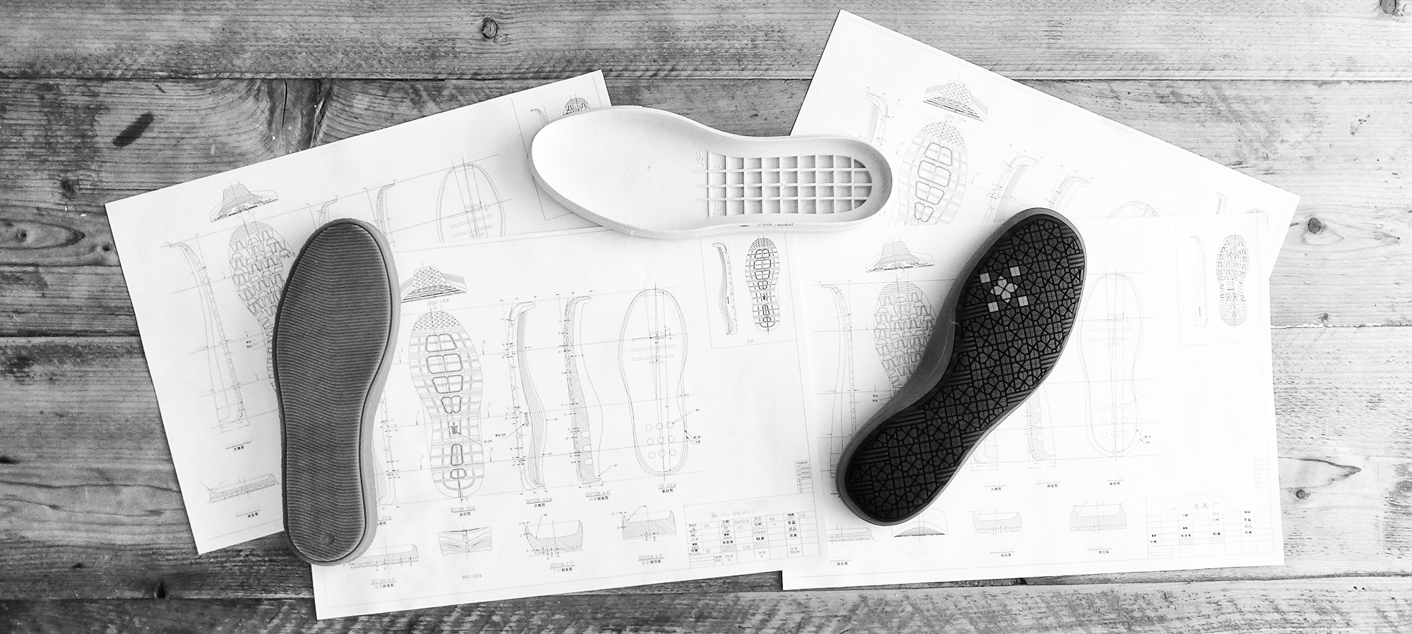 footwear design consultancy outsole design2-high